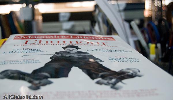 دفتر مجلهٔ بخارا