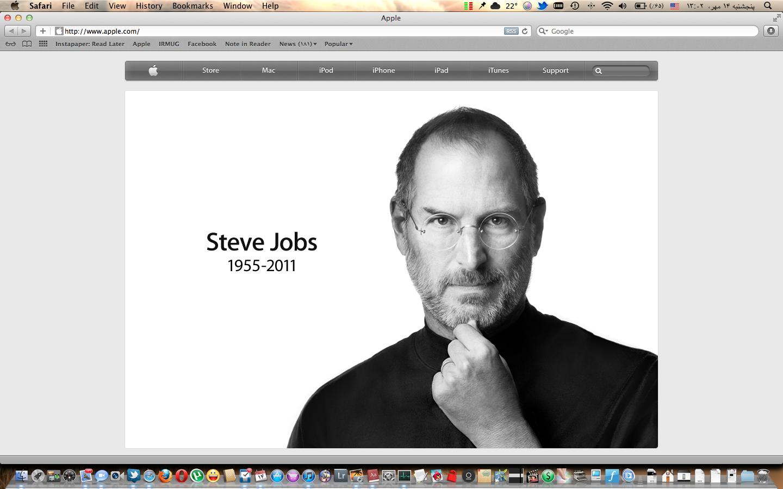 نمای سایت اپل در روز درگذشت استیو جابز