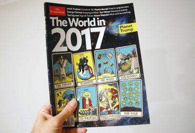 اقتصاد ایران در سال ۲۰۱۷ از نگاه اکونومیست ــ تصویر ویژهنامه