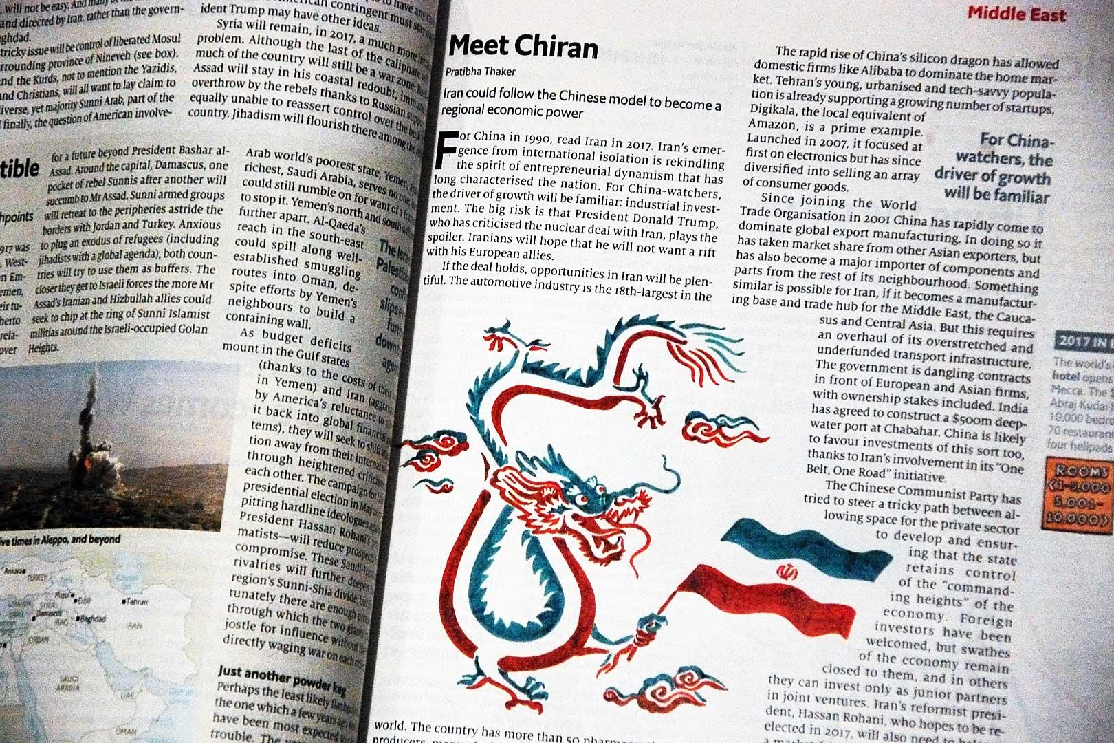 اقتصاد ایران در سال ۲۰۱۷ از نگاه اکونومیست ــ تصویر مقاله